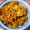 ラオガンマ・チャーハンへの挑戦(1)タイ米の炊き方に悪戦苦闘