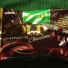 『カバヤ』のチョコレート「ゴールドチョコレート」がドンキに売られていたので、買って食べた感想を書きました