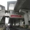 【沖縄と鉄道 その1】ゆいレール延伸!新しいルートを先取りしてきました。