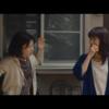 映画・ライブ・本の感想(4/23-5/7)