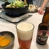 夕飯はSUKIYAKI とボイジャーブリューイング その3