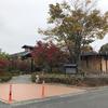 女一人でスーパー銭湯「宮沢湖温泉 喜楽里別邸」に行った!平日は混雑していなくておすすめ