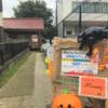 たまには外へ飛び出して、古民家カフェでのランチタイム♪|横浜駅徒歩4分・精神障がい専門の就労移行支援