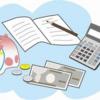 必見!予算化家計管理術!