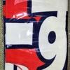 今日のカープグッズ:「広島カープ 「最高でーす」タオル」