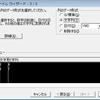CSVファイルを一瞬でExcelファイルに変換する方法