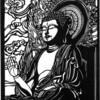 切り絵 de 仏像 -2018 大寒 Miroku-