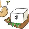 豆富を開始する(生後7ヶ月)