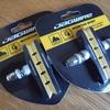 JAGWIRE というMTB用ブレーキシューを購入