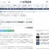 テンセントがクラウド事業で日本マーケットを開拓開始。日本に進出している中国企業を調べてみました。