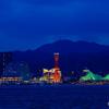 神戸の街でサクラと夜景を撮る(大阪・神戸・姫路旅行2日目後編)【2017.04.09】