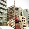 祇園祭、山鉾
