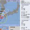 【台風情報】ノロノロ台風7号の影響で長時間の大雨に警戒!台風7号は3日04時現在で960hPa・中心付近の最大風速は35m/s・最大瞬間風速は50m/s!!