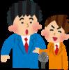 7つの習慣 理解するために、相手に気持ちよく話をしてもらう力を養う