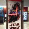 『スター・ウォーズ 最後のジェダイ』を観てきた(IMAX 3D/2回目)