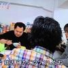 ザ・ノンフィクション「会社と家族にサヨナラ~ニートの先の幸せ~後編」