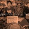 「海外でボランティア?なぜ?日本でやれよ」が的外れすぎる理由