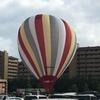 『気球よ飛んで。』