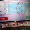 ミニストップのATMでクーポン発券【ATMでクーポン発券する方法】