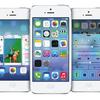 え、またバグですか?ロック画面迂回 iOS 7.0.3 が来週リリースで修正?