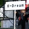 K-Dream:加杉野おどり(27日、西脇市)