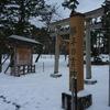勝平日吉神社:酒造りの神様を祀る、コミュニティベースの神社|新屋松美町