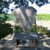 広崎北原の板碑