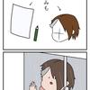 【4コマ漫画】雨と湿気
