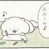 4コマ漫画「お絵かき」