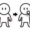 絵が苦手な人に教える「線画」のテクニック