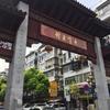 """上海にある有名な水郷の一つ""""七宝老街""""に行ってきた!"""
