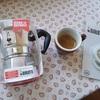 日本でおいしいエスプレッソコーヒーを飲むなら。ビアレッティのエスプレッソマシン