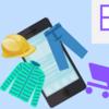 ワークマンオンラインストアの買い方、店舗受取の使い方も簡単!【手順解説】