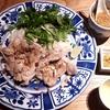 月替わりのお楽しみ 5月のとり田ランチ 柔らか蒸し鶏「シンガポールチキンライス」