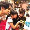 綾瀬はるかの義母と娘のブルース第二章スタート!!
