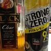 氷結とアイスボックスは相性抜群ですが、ストロングゼロとウイスキーは決してやってはいけません。