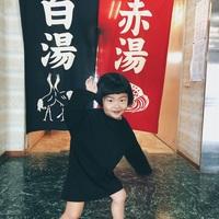 【スザンヌの妹マーガリンの子育てブログ】娘が、神様がたくさんいる!って言った温泉…効き目は日本一!らしい♡ほんとに最高でした♡