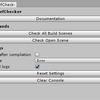 【Unity】MonoBehaviour の未割り当ての参照を確認できる「UnityRefChecker」紹介