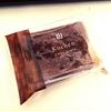 差し入れ、お土産お菓子☆今日のおやつ【ユーハイム/クーヘン(チョコレート)】