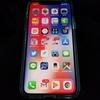 これぞ未来のスマホ!iPhone X購入しました!
