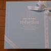贈り物の箱はすぐに処分 ~ミニマリスト挑戦114日目~