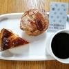 TERA COFFEE(テラコーヒー) @白楽 見つけた!!ピーカンナッツのコーヒーマフィン