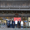 """〈""""旅""""情報〉 Tokyobike Rentals Yanaka"""