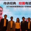令和元年2019年  中国牙周病学会(CSP):長崎大学歯周歯内治療学分野