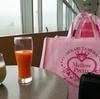 【イベントレポート】田村ゆかりファンクラブイベント2017 in 東京国際フォーラム