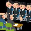 30代で大学職員への転職 ~大学職員の内定体験記①~