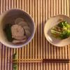 ✴︎保存版:✴︎大根、葱、椎茸、帆立の椀物の梅塩風味 ✴︎ブロッコリーの葱塩胡桃胡麻風味和え物、デーツ入りひじきの煮物