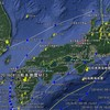 【前兆】島根県で地震~日本海側で色々と不穏な動きあり~ジョセフ・ティテル氏の新潟地震の予言