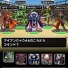 level.1414【物質系15%UP】第179回闘技場ランキングバトル4日目