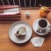 【珈琲のおいしさを知る】「まめきち」さんのケーキとコーヒーが、とてもおいしかったの巻。